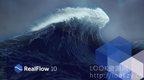 Realflow10接口插件Connectivity Plugins 插件支持C4D/MAX/Maya/Houdini/Softimage