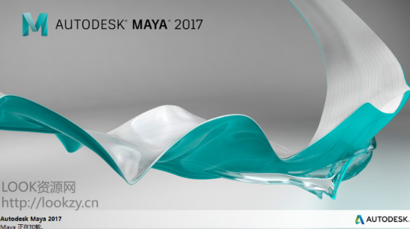 3D动画软件Autodesk MAYA 2017 Win/Mac中文/英文破解版下载