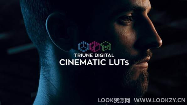 300款好莱坞电影效果风格调色 Triune-Digital_Cinematic_LUTs 免费下载