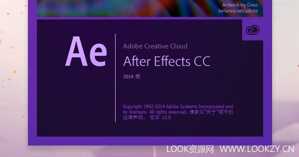 AE软件-Adobe After Effects CC 2014简体中文版 免费下载