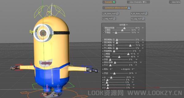 模型下载-C4D高精度多表情小黄人绑定模型汉化版下载