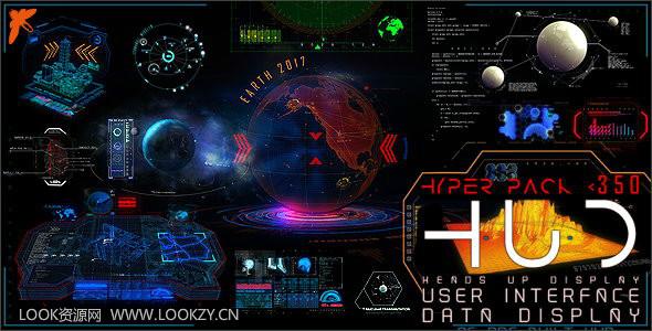 AE模板-350组HUD科技元素屏幕界面UI元素包特效展示模板