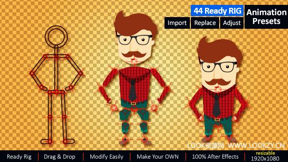 AE预设-AE卡通人物骨骼绑定部件动画预设工具 Ready Rig for Your Character