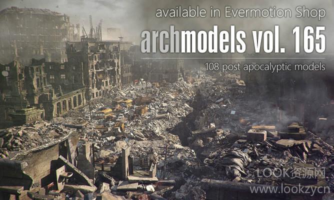 3D模型-倒塌楼房废墟3D模型 Archmodels vol.165 免费下载