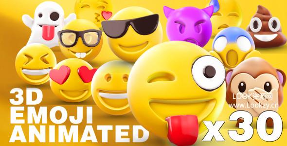 AE模板-Emoji 3D动画表情滑稽微信图标模板EMOJI 3D animated