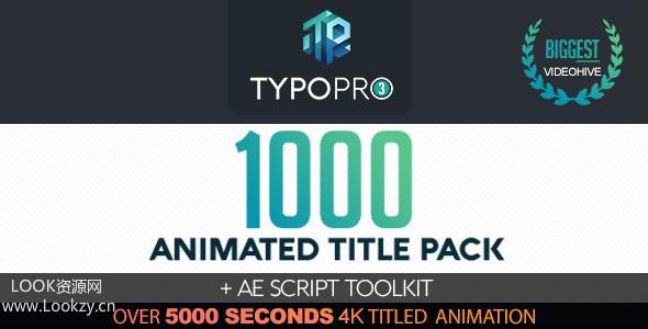 AE模板/脚本-1000+创意文字字幕标题排版动画工具包下载