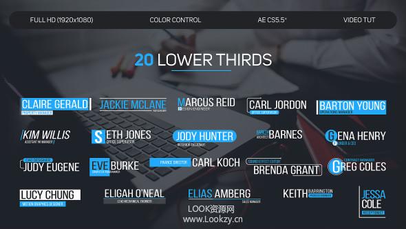 AE模板-20组企业商务文字简单标题动画模板Lower Thirds