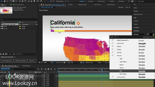 AECC 2018影视特效合成软件Adobe After Effects CC 2018 新版本功能介绍