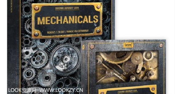 音频素材-机械钢铁工具齿轮转动无损音效下载Mechanicals Designed + Construction Kit