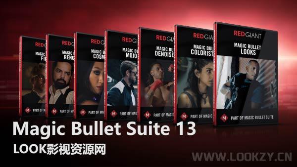 红巨人降噪磨皮调色插件套装插件 Red Giant Magic Bullet Suite v13.0.4 Win/Mac 免费下载