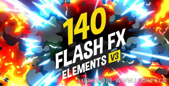 AE模板-140组卡通MG动画闪光FX特效元素模板下载