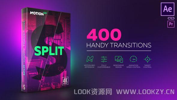 AE模板-400个动态图像切割转场动画模板下载