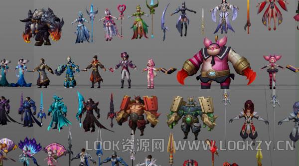 3D模型-王者荣耀全套3D模型游戏素材下载(人物和怪物)
