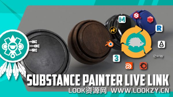 Substance Painter C4D/Max/Maya/Houdini/Modo/Blender实时桥接插件 Full Substance Painter Live Link V1.0.0.4 含使用教程