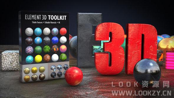 E3D预设-177种E3D材质纹理贴图三维倒角预设工具包