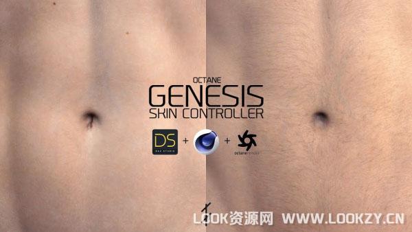 C4D预设-真实皮肤调节控制C4D预设下载(含使用教程)
