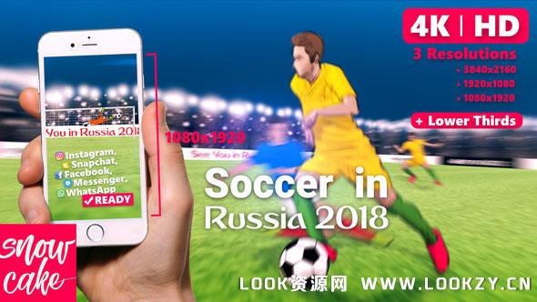 AE模板-世界杯足球比赛片头包装模板 Soccer