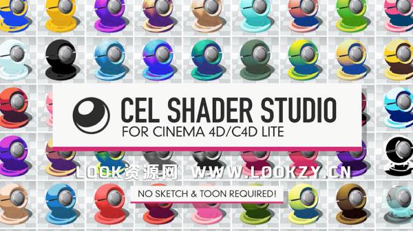 C4D预设-900种C4D三维渲染二维MG卡通水彩素描手绘材质预设