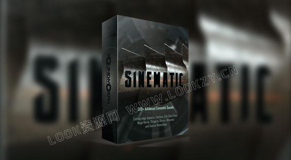 音效素材-震撼大气电影科幻元素金属飞船武器预告宣传片特效音频素材