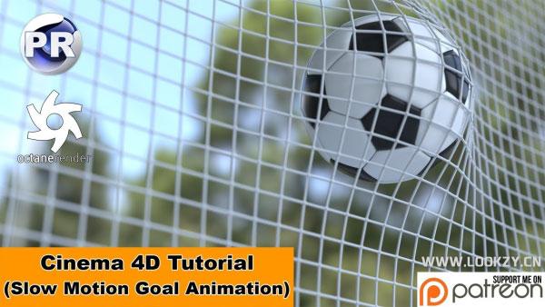 C4D教程-制作一个世界杯慢动作镜头分镜视频教程
