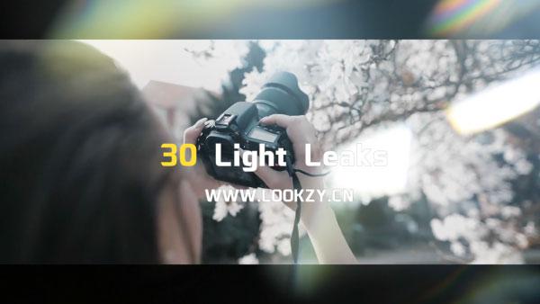 视频素材-30组唯美镜头光斑炫光转场高清视频叠加素材
