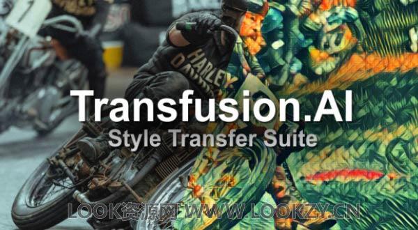 AE插件-艺术创意个性化视觉特效插件Aescripts Transfusion V1.3.0 含使用教程