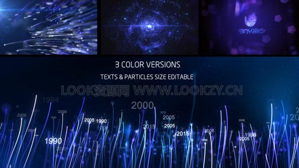 AE模板-大气粒子文字生长动画公司年会开场标志片头LOGO演绎模板