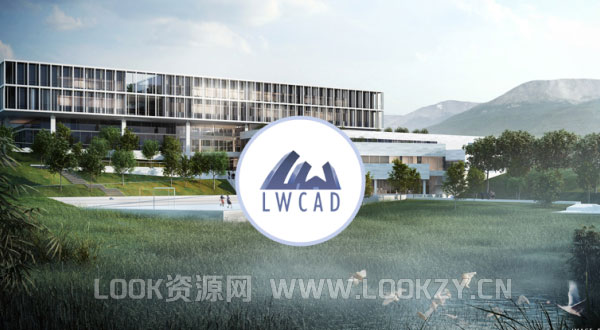 C4D/3DS MAX/LW仿CAD建筑快速建模插件 WTools3D LWCAD v2018.1 Win/Mac破解版