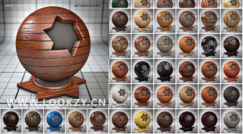 C4D预设-106个实用精品木纹地板材质球预设包
