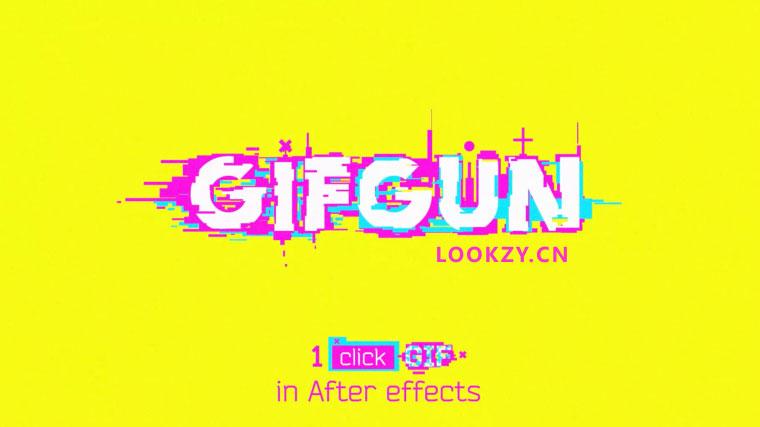 AE脚本-AE快速输出GIF动图格式插件脚本 Aescaripts GifGun 1.7 Win/Mac破解版
