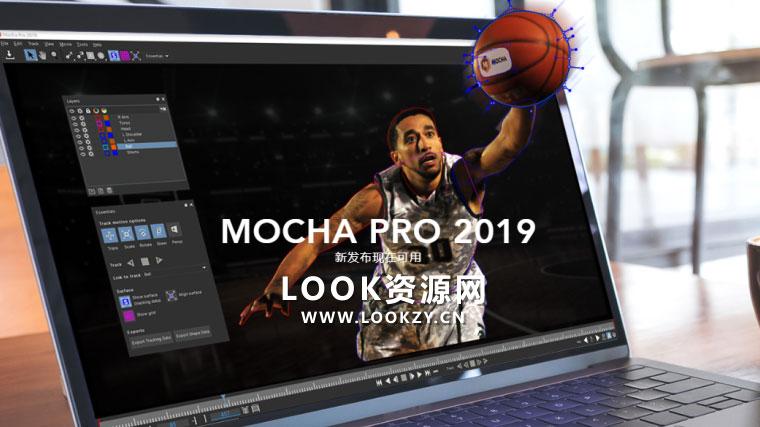 摄像机反求跟踪软件 Mocha Pro 2019 v6.0 Win/Mac破解版 免费下载