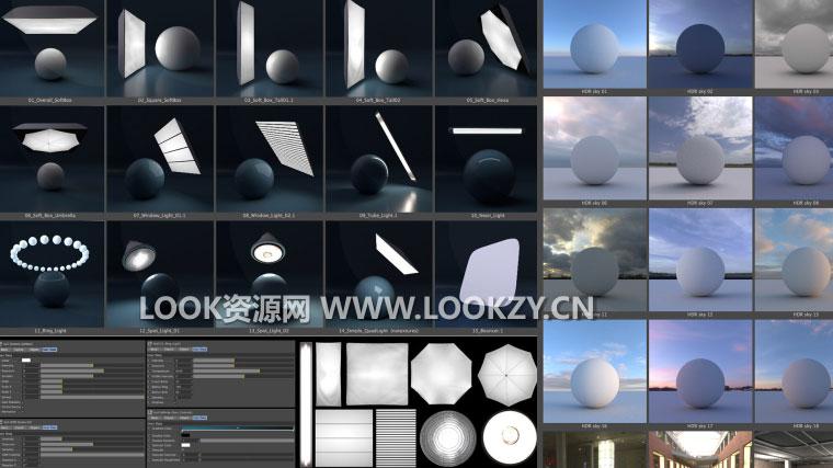 C4D预设-阿诺德渲染器HDR环境灯光摄影棚舞台场景预设