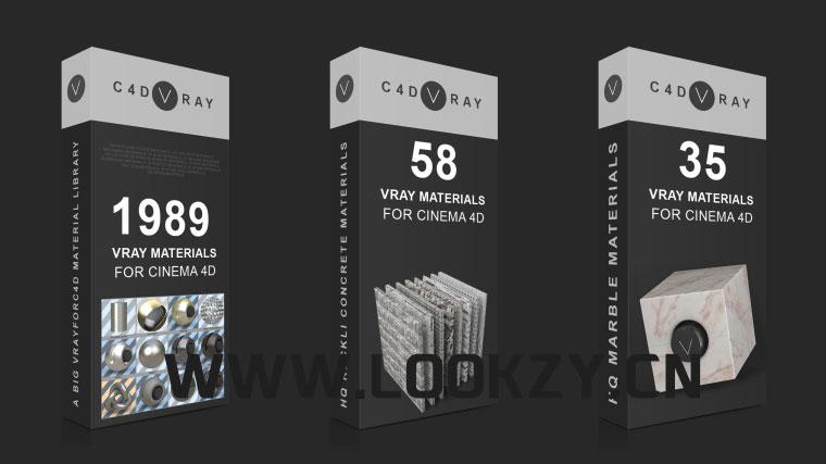 C4D预设-2000多个Vray渲染器材质模型预设包大合集9.7GB