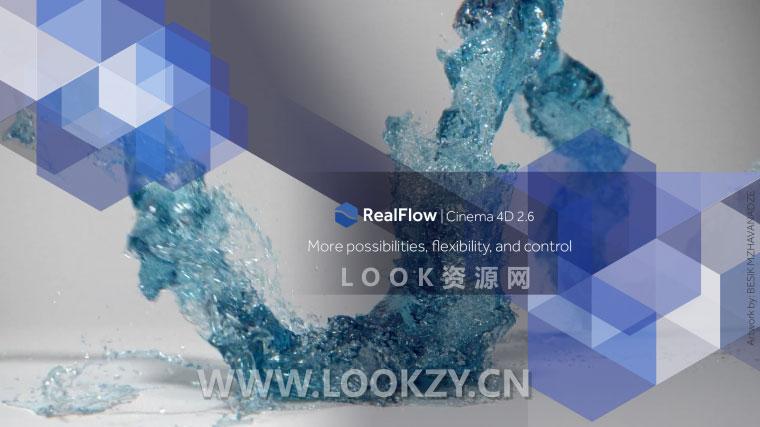C4D插件-动力学流体模拟插件NextLimit RealFlow C4D 3.0.0.0020 Win破解版