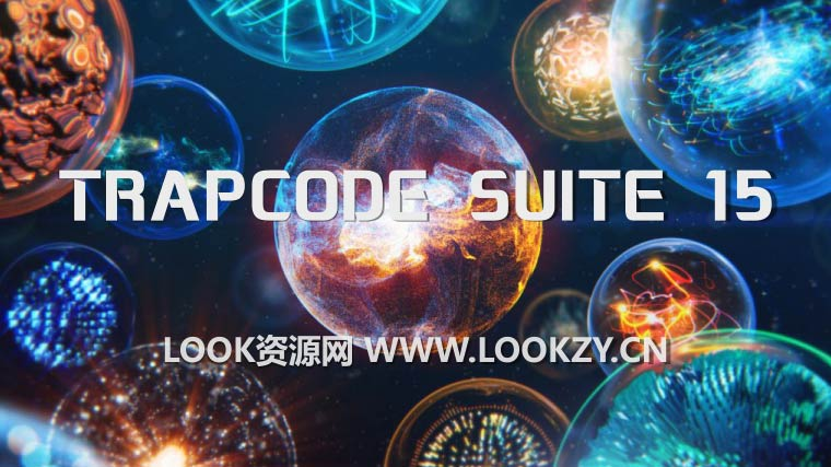 AE/PR插件-红巨人粒子特效套装Red Giant Trapcode Suite 15.1.5 Win/Mac 更新支持Adobe 2020