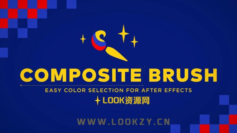 AE插件-画面颜色替换选取调色修改 AEscripts Composite Brush v1.0 WIN