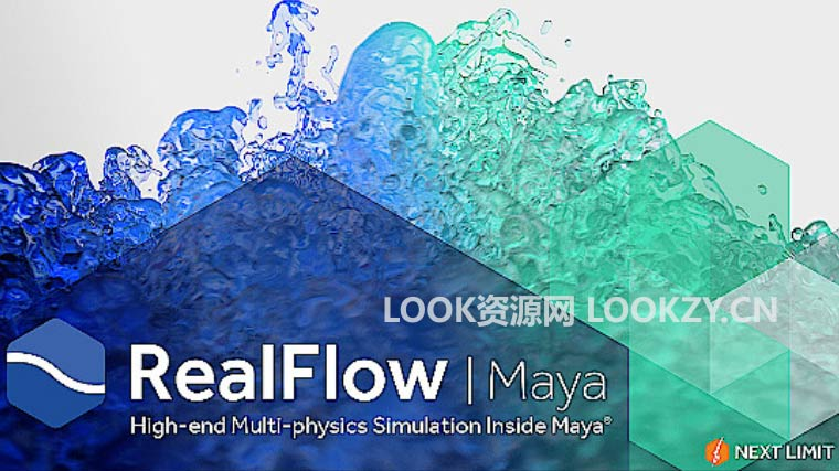 Maya插件-流体模拟插件 NextLimit RealFlow 1.1.2 for Maya 2017/2018 Win破解版