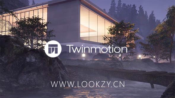 三维可视化建筑动画软件Twinmotion 2019.0.15900 Win中/英文汉化破解版