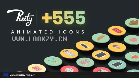 PR预设-555个卡通扁平化Icon动态MG图标小动画预设