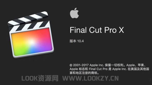 FCPX苹果视频剪辑软件 Final Cut Pro X 10.4.4(中文/英文)破解版 免费下载