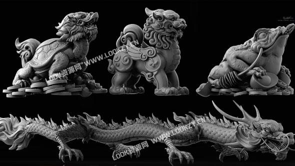 3D模型-中国古代建筑人物服饰龙石狮蟾蜍游戏3D模型(格式支持OBJ/ZBP/ZTL)