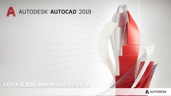 CAD制图软件Autodesk AutoCAD 2019 中文/英文/多语言 Win/Mac注册机破解版