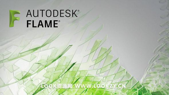 三维视觉特效合成软件 Autodesk Flame 2019.2 Mac破解版下载