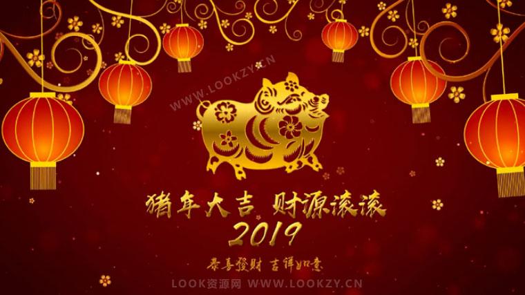 AE模板-2019猪年新年贺岁春节晚会公司企业年会中国风电视片头ae模板
