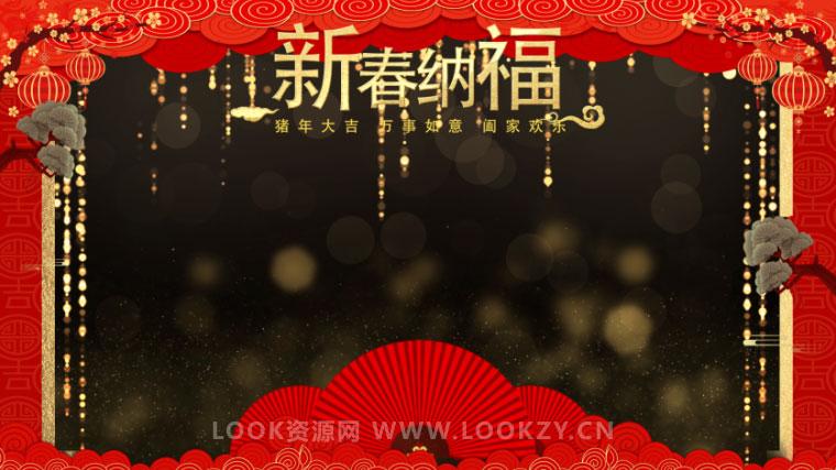 AE模板-喜庆新春祝福拜年视频边框素材AE模板下载