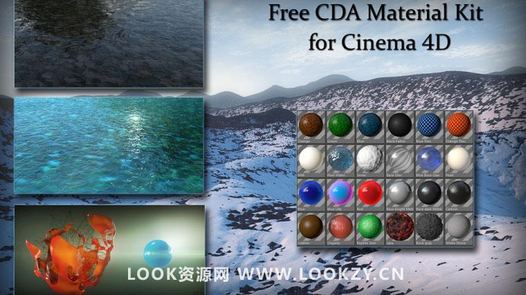 C4D液态流体材质预设包:白雪、水面、流体等C4D材质合集包