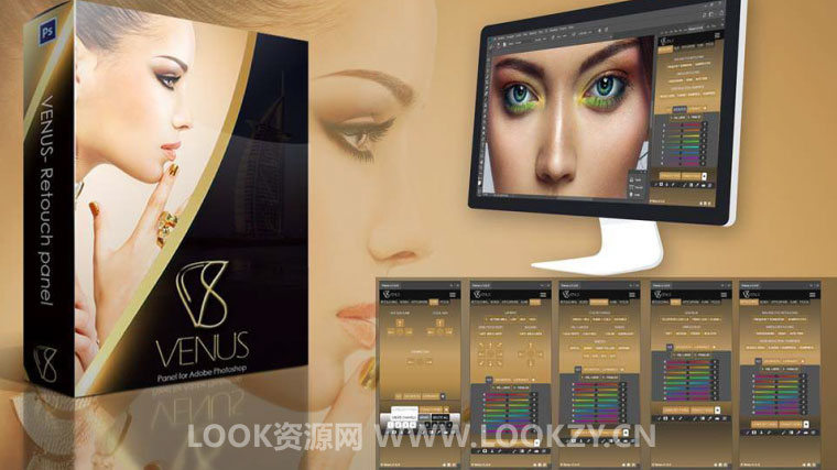 PS插件-PS人像磨皮美颜扩展插件 Venus Retouch Panel 2.0 Win/Mac