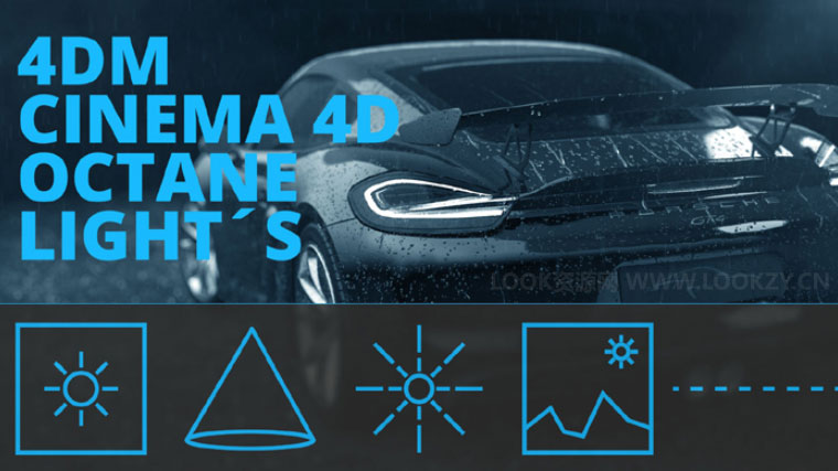 C4D预设-Octane渲染器工具预设包 Think Particle Octane Studio Kit V1.3含使用教程