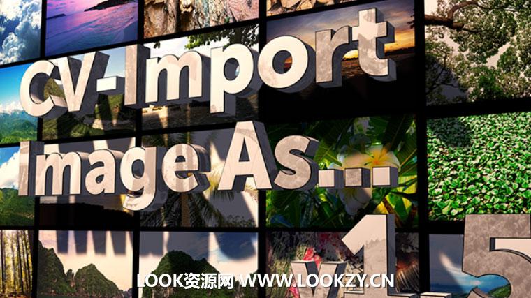 C4D插件-图片批量导入制作矩阵插件 CV-Import Image As v1.5