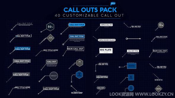 AE模板-40种线条呼出商业文字标题介绍注释动画模板